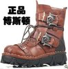 New Arrival Mens Leather Bosporus , Riding Boots,  Lacing-up  High-leg Shoes Skull Men's Boots, Black/Brwon,Free Shipping