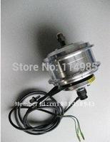36V250W roller brake hub motor (ROLLER BRAKE)QJSE