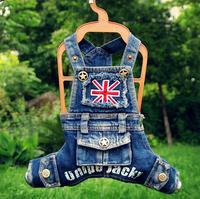 promotion sale pet clothes four hands,jean  pants  color drop shipping