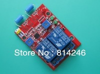 Free shipping ,  5pcs  2-way motion sensor module 5V relay module