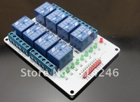 Free shipping The 5V  8-way relay expansion board