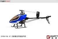 Freeshipping  GARTT GT450 FBL GT 2.4GHz 6Ch Flybaless Belt Drive Helicopter 100% fits Align Trex 450