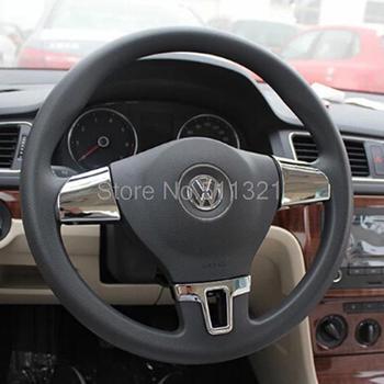 Fit For Volkswagen Passat B7/lavida/Touran/Tiguan High quality ABS Chrome Steering wheel cover Steering wheel decoration
