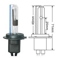 Free Shipping 2pcs HID Replacement Lamp Bulb Car Headlight Lighting 35W 6000K H7R Xenon