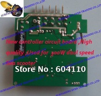 high quality New controller circuit board (6 pieces/lot) which was used for 300w dual speed Sea scooter