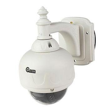 Brand New CCTV Outdoor Wireless PTZ Network IP IR Cut Security Camera DDNS 3G View