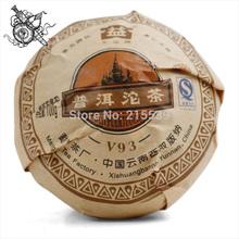 [GRANDNESS] 2009 MengHai Dayi (TAETEA) V93 Premium Organic Ripe Pu Er Tuo Tea (902 batch) 100g