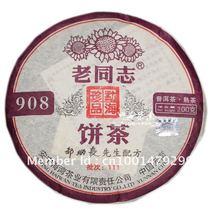 [GRANDNESS] 2 X 200g , 2011 yr 908 LaoTongZhi Pu erh tea Yunnan Anning Haiwan Old Comrade Ripe Shu Puer Pu Er Tea cake