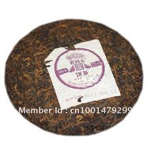 GRANDNESS 2 X 200g 2011 yr 908 LaoTongZhi Pu erh tea Yunnan Anning Haiwan Old