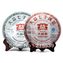 [GRANDNESS] 2pc*357g , 2011 Dayi 7572 (102) Ripe Pu Erh Tea Cake+ 7542 (105) Raw Puerh Tea TAETEA CHI TSE BEENG CHA