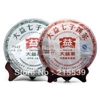[GRANDNESS] 357g X 2pcs, 2011 yr Menghai Dayi 7572 Ripe Pu Erh Pu Er Tea Cake + 7542 Raw Sheng Puer Puerh Tea CHI TSE BEENG CHA
