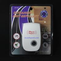 SUPER STRONG Ultrasonic pest repellent  EU/US PLUG