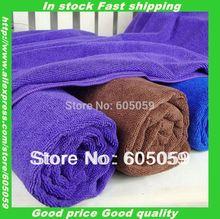 cheap beach towel price