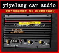 hotsell HIGH POWER CAR  AMPLIFIER