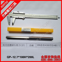 1/2*100H*R1/4*200L/Tungsten Carbide Two Flute Straight Ball Nose Cutters