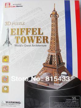3D Brain Puzzle Paper Model Set Cubic Fun Eiffel Tower