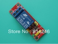 Free shipping 10pcs 1 channel relay module can be set high and low trigger 12V relay module