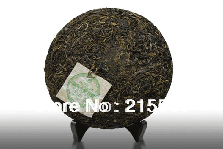 GRANDNESS 2011 yr 380g Yunnan Ancient Old Tree Premium Pu Er Royal Cake Puerh Tea