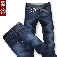 Free shipping! winter male plus velvet men's jeans straight casual  jean trousers thickening plus size pants, A353-2