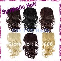 "Fashion Women's Long 24"" Synthetic Half Head 1/2 Head Body Wavy Clip Reversible Hair Wig 6Colors  7241"