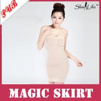 Women's Magic Body Slimming Camisole Shaper Underwear Shapewear Vest Control Slip 50pcs lot