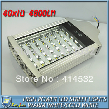 40W LED road lamp
