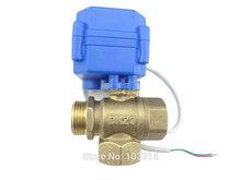 3 way DN20(reduce port) motorized ball valve , electric ball valve(L port), motorized valve, MS-3-20-12V-L-R01-1(China (Mainland))