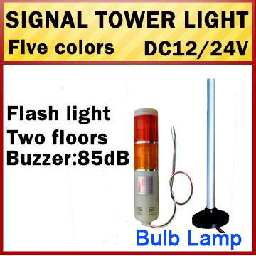 [YS]Free Shipping DC12V LTA205 industrial bulb lamp 2 layer floor flash signal tower sound warning light floor light lamp color(China (Mainland))