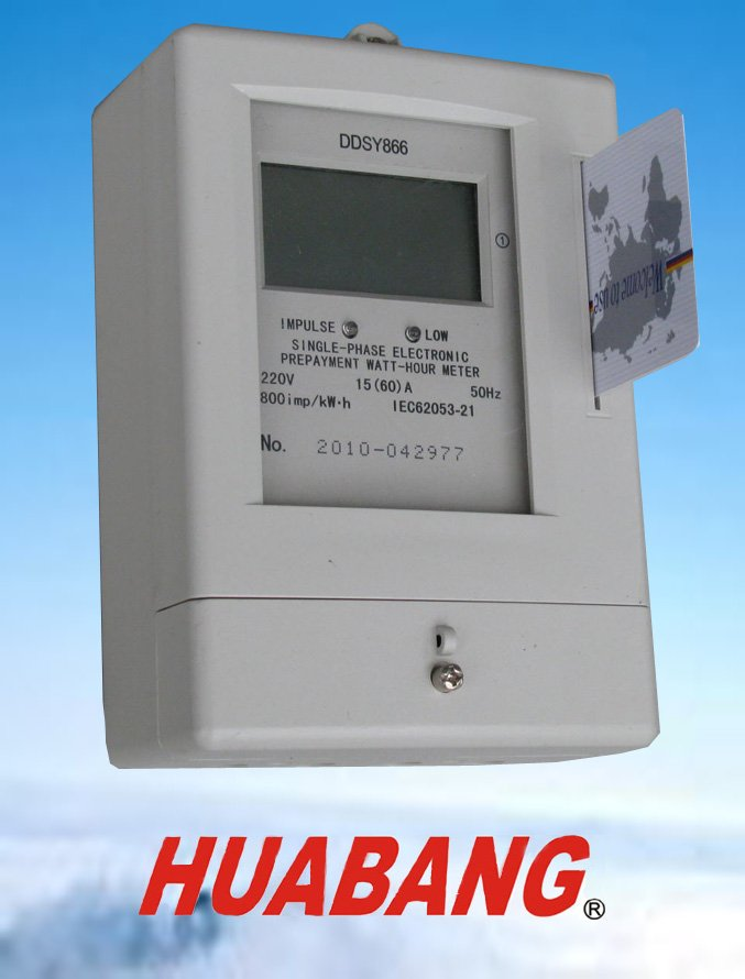 DSM228CY Single-phase Two-wire Electronic Prepaid Active Energy Meter (LCD Display)(China (Mainland))