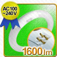 16W 228pcs LED Tube light circular LED Tube lamp T9 225mm GY10Q 4PIN