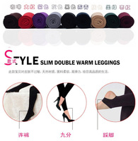 Best Selling~autumn and winter ladies seamless leggings,stretchy solid pants,3 different styles,Multicolor,FREE SHIPPING