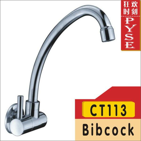 Смеситель для кухни PYSE CT113 , для кухни