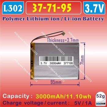 [L036] 3.7V,3000mAH,[377195] PLIB (polymer lithium ion / Li-ion battery ) for tablet pc,GPS,U25GT,cell phone,speaker,Q8,Q88