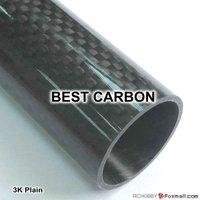 2pcs x 10mm x 8mm x 500mm long, High Quality Carbon Fiber Frame Arm,Tail Boom,Quadcopter arm,Multi-copter ARM DIY