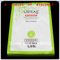 CPAM free shipping Chinese Herbs 8 cups of water water smooth Moisturizing facial mask face care 25ml