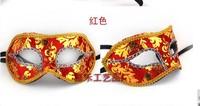 Masquerade masks colored drawing masks cotton prints belt eyeliner croons cardan free shipping