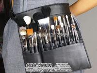Professional makeup brush waist pack logo waist pack cosmetic brush bag{contains no makeup brush}