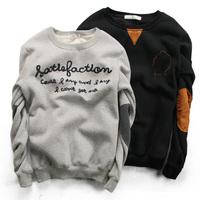 2014 new arrival o-neck pullover fleece sweatshirt men's thick outerwear plus size