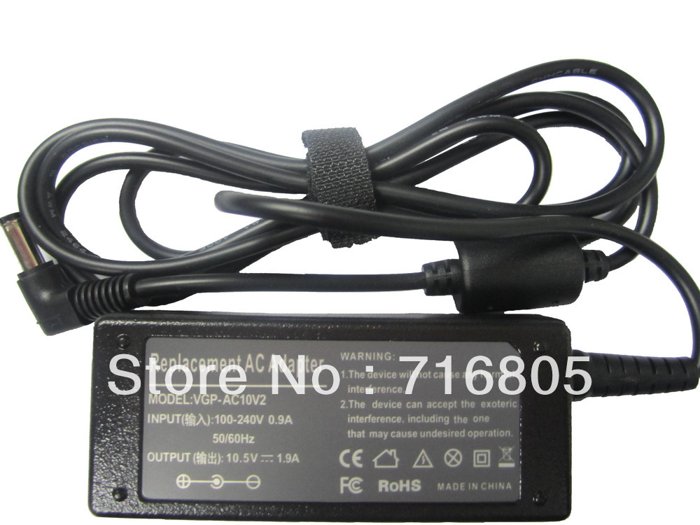 The Hotest 20w power adapter For Sony notebook 10.5v 1.9a free shipping(China (Mainland))