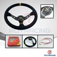 PQY STORE- Steering wheel ID=14inch 350mm OMP Deep Corn Drifting Steering Wheel / Suede Leather Steering wheels