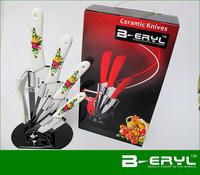 "BERYL Applique ceramic handle 6pcs gift set , 3""/4""/5""/6""+peeler+Knife holder ceramic knives set, White blade, CE FDA certified"