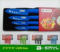 "BERYL 4pcs set , 3""+4""+5""+6""+Gift box Ceramic Knife sets 4 colors ABS handle,White blade, CE FDA certified"