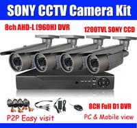 1200TVL SONY CCTV System 8ch 960h Full D1 DVR Kit 4pcs Sony 138+8520 Bullet  IR Cameras Original SONY CCD 8CH Security System