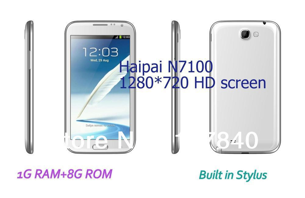 Haipai new arrival N7100 5.5inch HD 1280*720 screen MTK6577 CPU 1G RAM 8G ROM Android4.1.1 OS built in stylus Free shipping(China (Mainland))