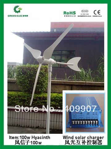 wholesales 100w small wind turbine energy generator windmill+100w wind solar hybrid charger regulator controller(China (Mainland))