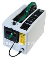 M-1000 Electric Tape Dispenser China Manufacturer/Automatic Tape Dispenser/Automatic Tape Cutting Machine