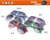 New Fashionable Children Sunglasses Child Baby Glasses  Free Shipping 5 Pieces/lot