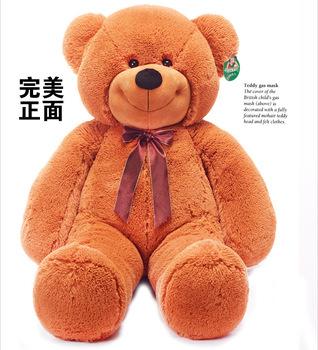 140cm PPL Teddy Bear Plush Toy No.005