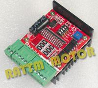 новый продукт 5 оси 50 кГц пять оси шаговый мотор драйвера прорыва Совет usb mach3 usbcnc интерфейсная плата для ЧПУ гравировка Мачин