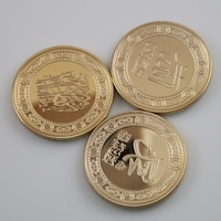 [MIX]Saudi Arabia bismillah gold plated coin.DHL free shipping  50pcs/lot gold plated coins,coins Metal Coin Commemorative